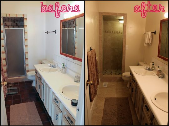Permalink to I Want To Remodel My Small Bathroom